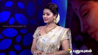 Melam Kottu Thali Kattu - Season 2 - Episode 03 - Part 2