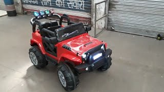 KIDS JEEP MAHINDRA THAR STYLE BiG Size HEAVY DUTY #Mywholesale SELF N REMOTE DRIVE  BATTERY CAR ride