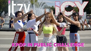 [Kpop In Public Challenge] ITZY (있지) - ICY (아이씨) [Dance cover by Whisper Crew Poland]