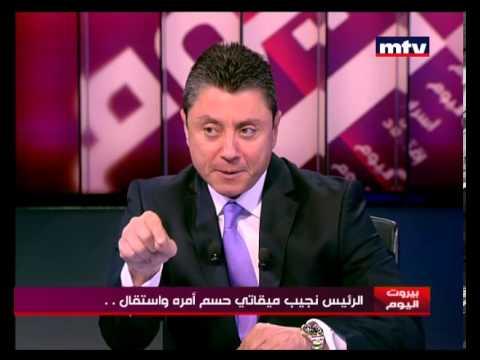 Beirut Al Yawm - Khodr Habib 23/03/2013