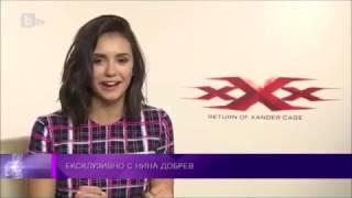 Nina Dobrev speaking Bulgarian 2017