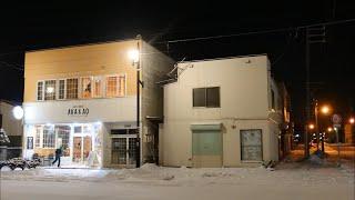 Hokkaido Capsule Hotel Tour | Noboribetsu Aka & Ao Guest House