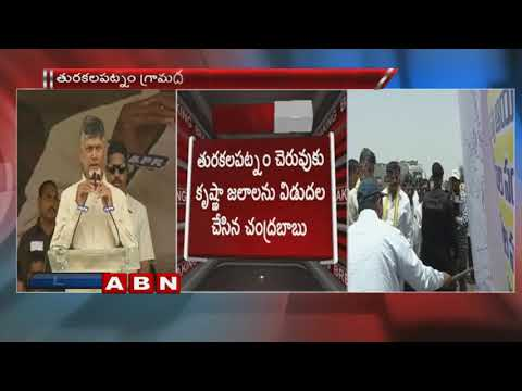 CM Chandrababu Naidu Speech at Public Meeting | Anantapur