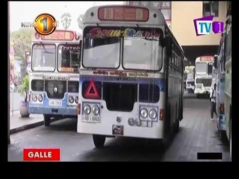 private bus strike l|eng