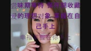 Vídeo 9 de Elva Hsiao