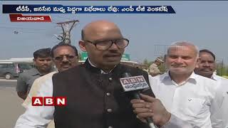 TDP Leader TG Venkatesh face to face over his son Bharat TDP Ticket and TDP,Janasena Alliance