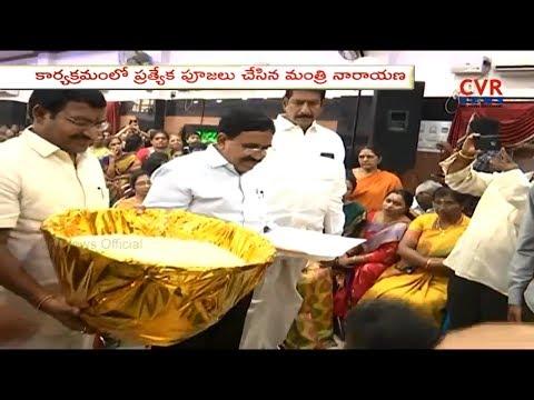 AP Minister Narayana Participate in Maha Rudrabhishekam Pooja | Nellore | Karthika Maasam | CVR NEWS