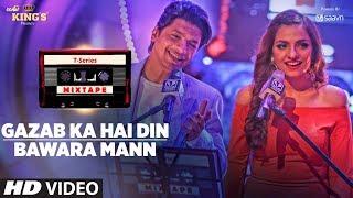 Download song T-Series Mixtape :Gazab Ka Hai Din Bawara Mann Song | Shaan Sukriti K  | Bhushan Kumar Ahmed Abhijit free MyOdia