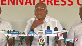 We won't support Sasikala Pushpa: Nadar Community | News7 Tamil