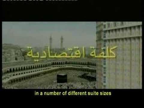 Zam Zam Tower Mecca