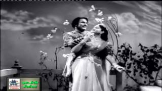 Ellaiyillatha Inbathinile Song   Chakravarthi thirumagal
