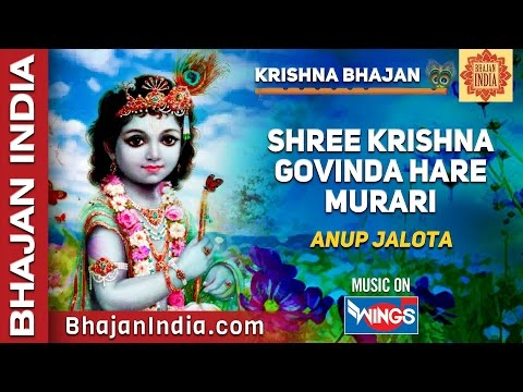 Shree Krishna Govind Hare Murari By Anup Jalota