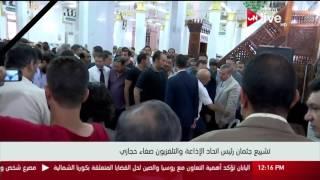تشييع جثمان الإعلامية صفاء حجازي من «السيدة نفيسة»