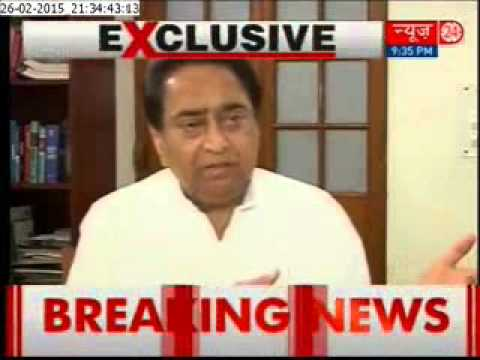 Congress falling in confusion between Rahul, Sonia: Kamal Nath