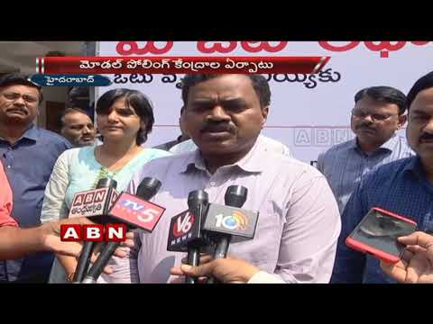 EC Starts Awareness Program For Voters In Telangana Over EVM&VVPATs