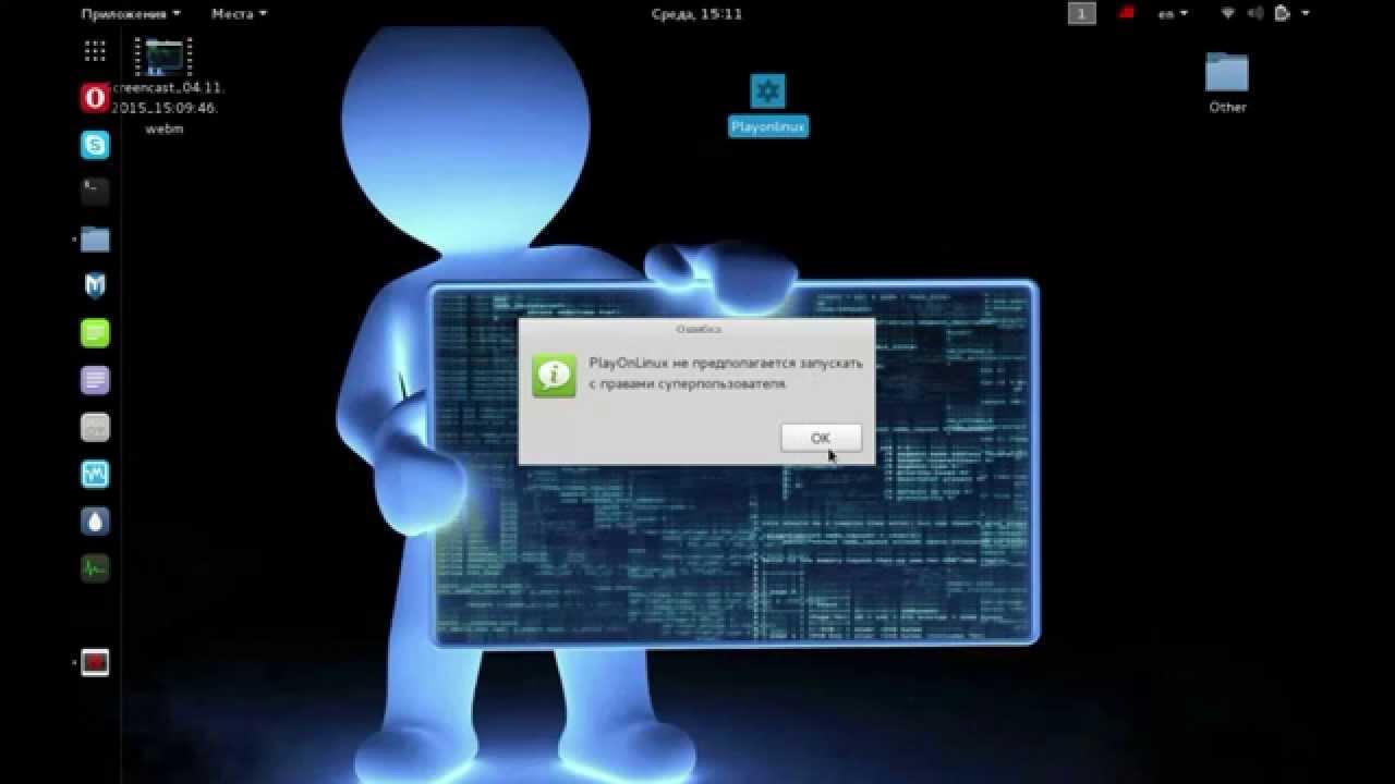 Virtualbox for linux vdi