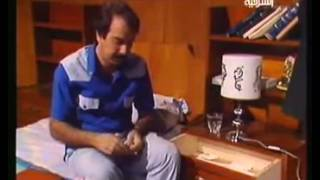 الحلقة (3) من مسلسل (نادية) العراقي 1988