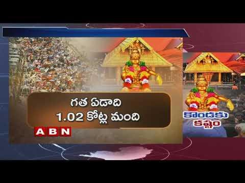Devotees Rush Decreased in Sabarimala due Protests | ABN Telugu