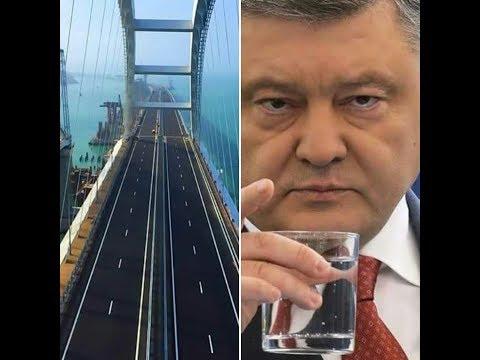 Крымский мост Нищета и блеск Крыма