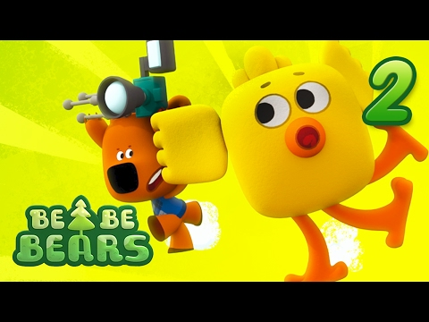BE BE BEARS Ep 2 - New preschool kids cartoon movie not gummy bear 2017 KEDOO animation for kids