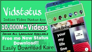 WhatsApp Ki Status Videos kaise Download Kare||Vidstatus App Se Unlimited Status Video Save Karo