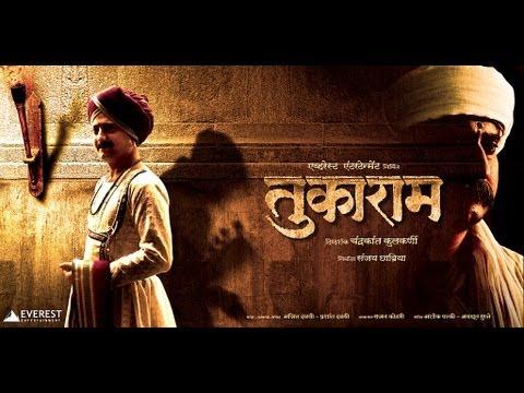 Tukaram - Official Trailer | Jitendra JoshiRadhika Apte -...