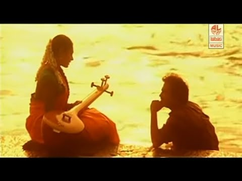 Tamil Old Songs | Thalapathi Movie Full Song | Yamune Aatrile...