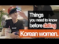 how to date Korean girls // 여자 사용 설명서 MP3