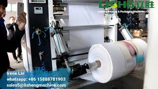 High speed and high quality 4 color CI type flexo printing machine for paper printing