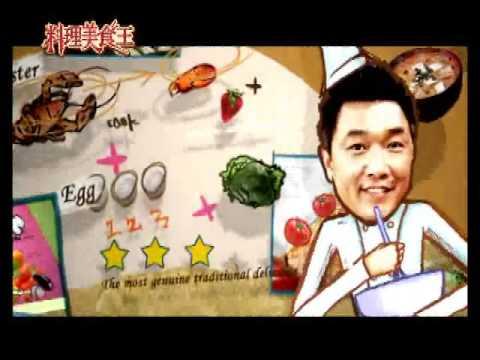 台綜-料理美食王-EP 072-20151016 福菜絞肉鱸魚(駱進漢) 、 古早味絲瓜羹(吳文智)