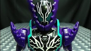 Kamen Rider Build Bottle Change Rider Series KAMEN RIDER ROGUE: EmGo's Reviews N' Stuff