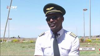 Semay Giratu Ethiopian airlines