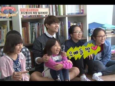 【TVPP】BTS - Hope Delivery [1/2], 방탄소년단 - 희망 딜리버리 [1/2] @ Love Food Bank