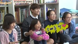 【TVPP】BTS - Hope Delivery [1/2], 방탄소년단 - 희망 딜리버리 [1/2] @ Love Food Bank