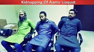 Kidnapping Of Aamir Liaquat | The Idiotz
