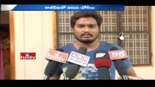Thieves Hulchul In Warangal