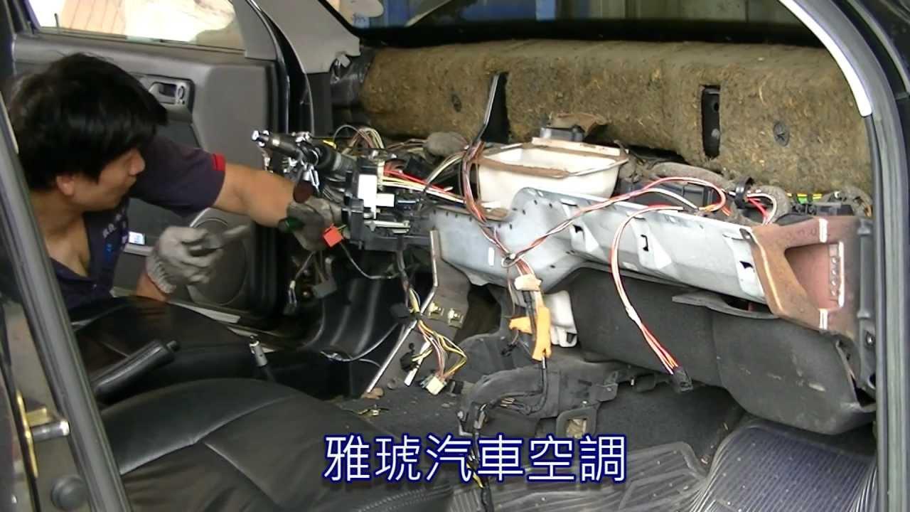 Evaporator Core Replacement Vw Vento蒸發器暨風門海綿更換エバポレーター交換
