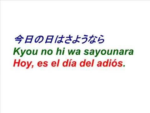 Shiro Sagisu - Kyou No Hi Wa Sayonara