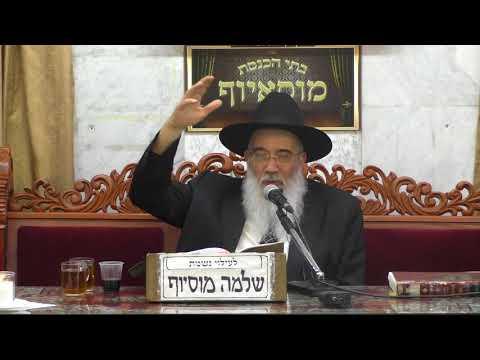 הרב יעקב שכנזי השכינה שבבית+הרב יוסף שטרית