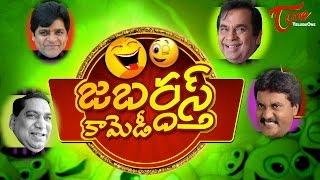 Jabardasth Telugu Comedy | Back to Back Hilarious Comedy Scenes | 31
