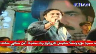 MUMTAZ MOLAI NEW ALBUM-2 -HD SONGS--BHORE BHORE WARAN MAIN GUL