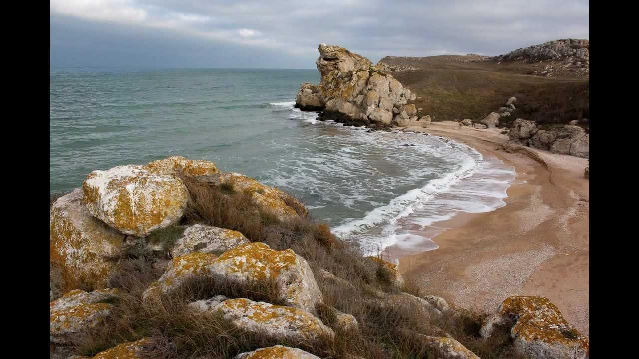 Караларский ландшафтный парк и Генеральские пляжи в