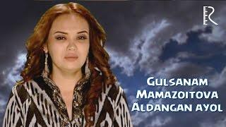 Gulsanam Mamazoitova - Aldangan ayol