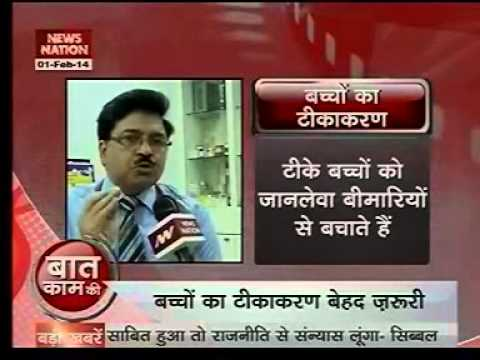 Vaccination & Health: Dr. Ravi Malik CMD Radix Hospital, Nirman Vihar, Delhi