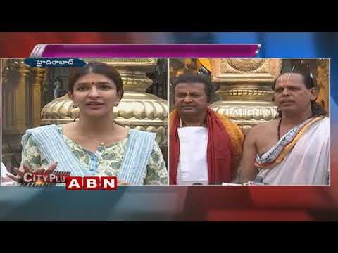 Film Nagar Daiva Sannidhanam 14th Anniversary Celebrations   Mohan Babu Press Meet   ABN Telugu