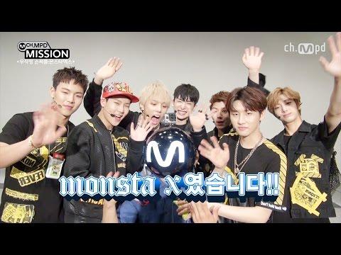 [MPD MISSION]몬스타엑스 무작정 손씨름 MONSTA X