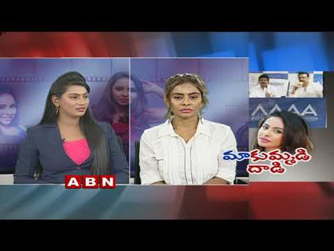 Social Activist Devi Responds On Sri Reddy Semi Dressed Protest | ABN Telugu
