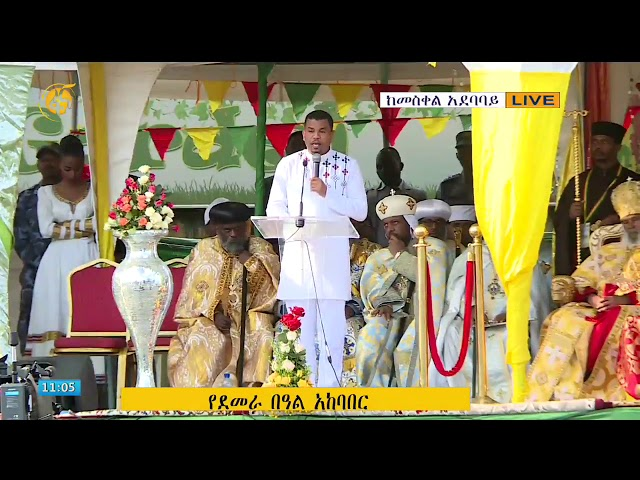 Engineer Takele Uma's Speech On The Occasion Of Demera Ceremony