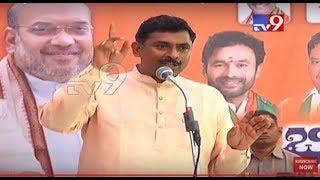 Telangana BJP Leaders Celebrations at BJP Party office    LIVE - TV9