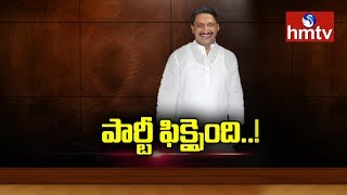 Kiran Kumar Reddy Will Rejoin In Congress | Kiran Kumar Reddy News | hmtv